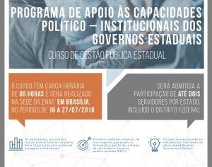 Programa de apoio às capacidades político-institucionais do Governo Estadual