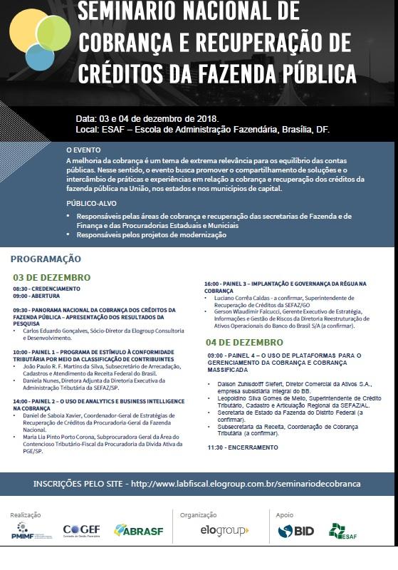 Seminário Nacional de Cobrança e Recuperação de Créditos da Fazenda Pública – 03 e 04 de Dezembro – Brasília